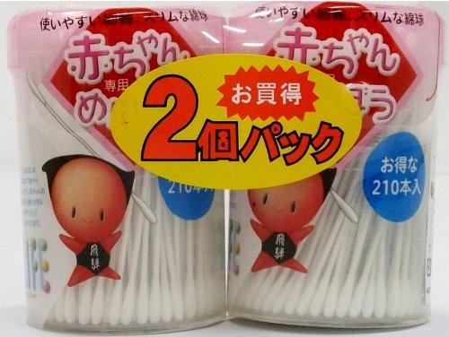 ライフ 赤ちゃん専用綿棒スリム 210本2個パック