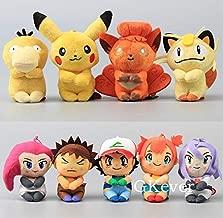 Pitaya. Wholesale 60 Pcs/Lot 9 Styles Psyduck Vulpix Meowth Ash K Um Brock 12 cm Plush Pendant with Keychain Figure Toy Doll -Complete Series Merchandise