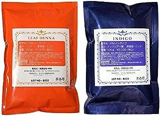 I.P.Mリーフヘナ&インディゴ(天然染料100%) 2個セット 200g
