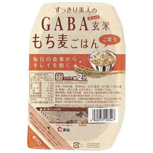 食協 すっきり美人のGABA 玄米もち麦ごはん ごぼう 150g×24個入