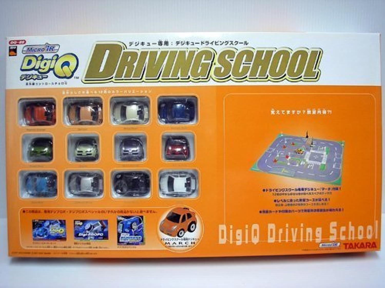 tienda de venta Control infrarrojo Choro Q Q Q DigiQ DQ-09 digital de cola de la escuela de conduccioen  100% garantía genuina de contador