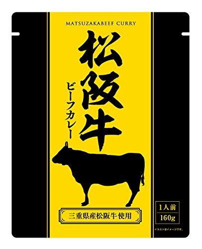響 松阪牛ビーフカレー 160g×5袋