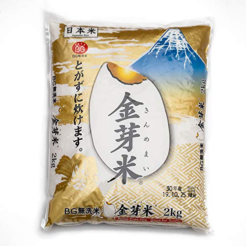 [Product of Japan] Kinmemai White Rice - Super Premium Japanese Rices, Rinse-Free, Artisanal Gourmet Short Grain, Delicious for Sushi and Onigiri - 4.4 Lbs (2Kg)