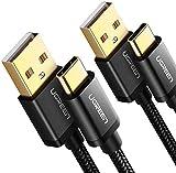 2X Cable USB C, UGREEN Cable USB Tipo C a USB A 2.0 Nylon Trenzado Carga Rápida para Móvil USB Type C Samsung S10 S9 A50 S8, Xiaomi Redmi Note 8 Redmi Note 7 Mi 9 Mi A3 Mi A2, BQ Aquaris X, 3 Metros