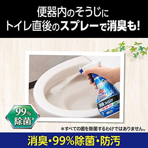 消臭ストロングトイレマジックリントイレ用洗剤スプレー本体400ml