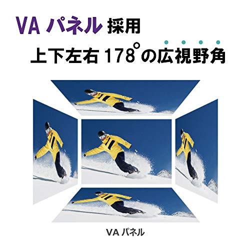 『BenQ モニター ディスプレイ GC2870H 28インチ/フルHD/VA/HDMI,VGA端子/ブルーライト軽減』の2枚目の画像