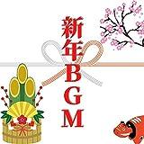 初日の出波音BGM