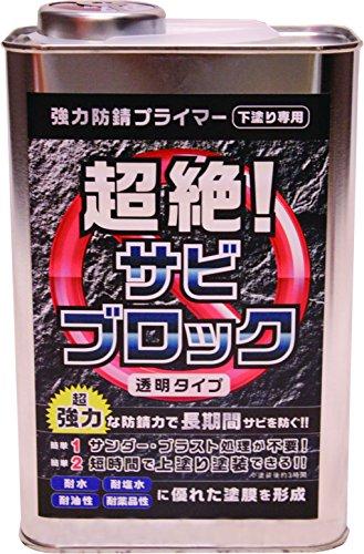 高森コーキ 強力防錆プライマー 超絶! サビブロック 1L缶 TU-116 クリア 本体: 奥行6.3cm 本体: 高さ18.5cm 本体: 幅12.5cm