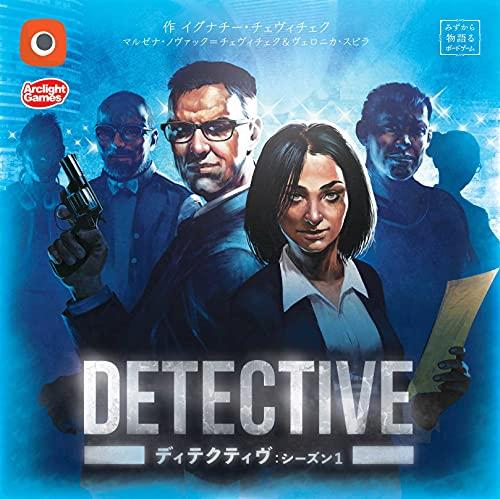 アークライト ディテクティヴ:シーズン1 完全日本語版 (1-5人用 90-120分 12才以上向け) ボードゲーム