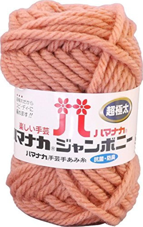 Jumbo knee wool thread SUPER BULKY Col.10 pink system 50 g 30 m 5 ball set