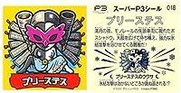 劇場版ペルソナ3#1 Spring of Birth 週替わり来場者特典「スーパーP3シール」018 プリーステス