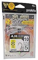 がまかつ(Gamakatsu) 真鯛吹き流し 2本仕掛 8m FF252 10-5