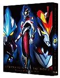 劇場版 ウルトラマンギンガS 決戦!ウルトラ10勇士!! Blu-ray メモリアル BOX (初回限定生産)