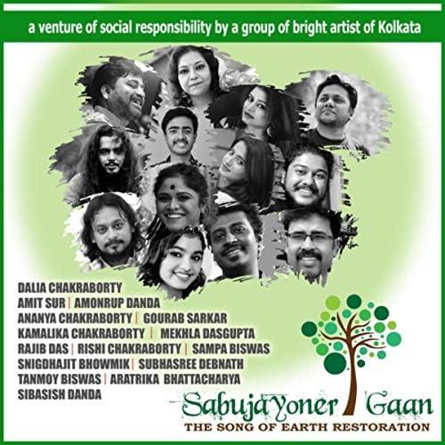 Dalia Chakraborty, Rajib Das, Rishi Chakraborty, Kamalika Chakraborty, Subhasree Debnath, Gourab Sarkar, Sampa Biswas, Snigdhajit Bhowmik, Mekhala Dasgupta, Tanmoy Biswas, Anjana Chakraborty, Amonrup Danda & Amit Sur feat. Sibasish Danda & Aratrika Bhattacharya