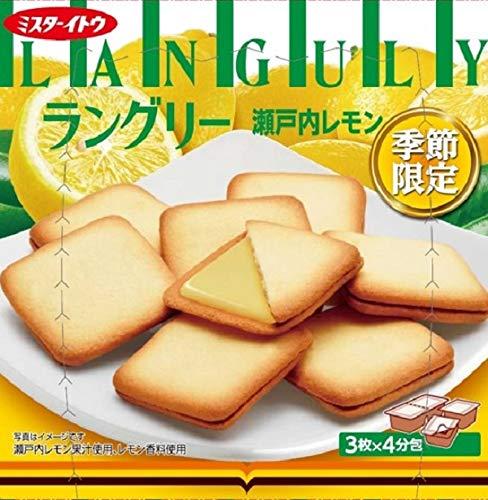 イトウ製菓 ラングリー瀬戸内レモン 12枚×6箱
