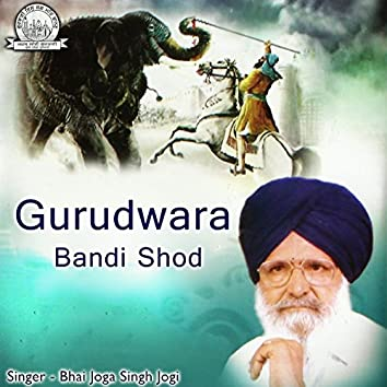 Gurudwara Bandi Shod