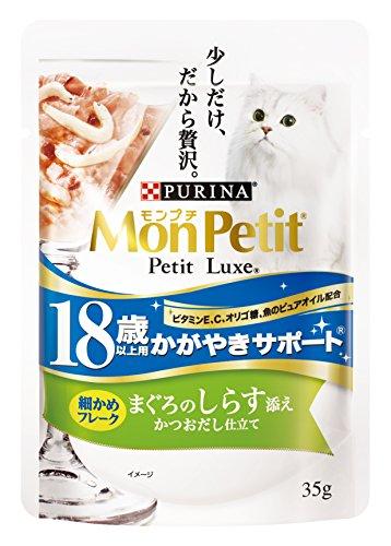 モンプチ プチリュクス パウチ 高齢猫用(18歳以上) かがやきサポート まぐろのしらす添え 35g×12袋入り (まとめ買い) [キャットフード]
