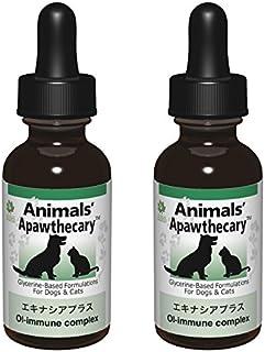 Animals' Apawthecary アニマルズアパスキャリー ペット用ハーブサプリメント エキナシアプラス 1オンス 29.5ml 2個セット