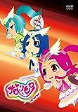 なりヒロwww3[DVD]