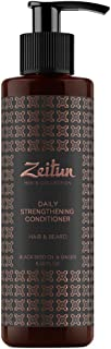 Zeitun Natural Daily Strengthening Conditioner for Men   Hair and Beard Treatment   Ginger and Black Seed Oil   Hair Thickening Conditioner for Hair Growth – 8.45 fl oz / 250 ml