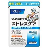 ファンケル (FANCL) ストレスケア (約30日分) 30粒 (機能性表示食品) サプリメント