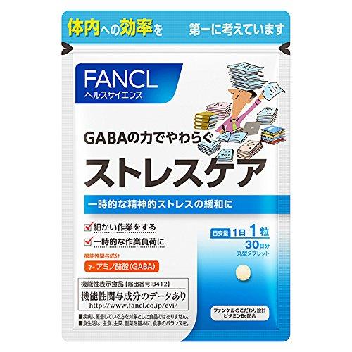 ファンケル(FANCL)ストレスケア(約30日分)30粒[機能性表示食品]サプリメント