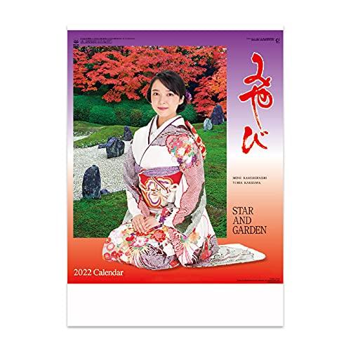 新日本カレンダー 2022年 カレンダー 壁掛け みやび 和装スターと庭園 NK59