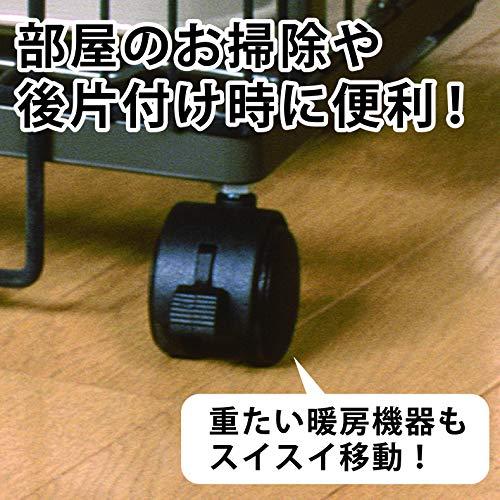 グリーンライフ(GREENLIFE)キャスター付きファンヒーターガード(石油・ガス兼用)幅53×奥行54×高さ52cmキャスター付きだから移動がラクラクG-46SCGN