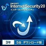 キングソフト KINGSOFT InternetSecurity 3年5台版|ダウンロード版