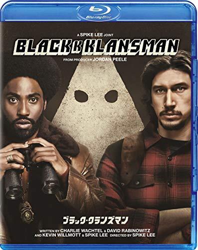 ブラック・クランズマン [AmazonDVDコレクション] [Blu-ray]