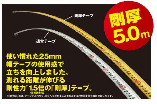 タジマ(Tajima)コンベックス剛厚テープ5m×25mm剛厚セフコンベG3ゴールドロックマグ爪25GASFG3GLM2550BL