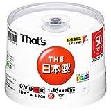 太陽誘電製 That s DVD-Rデータ用 16倍速4.7GB プリンタブル スピンドルケース50枚入 DR-47WPY50BN