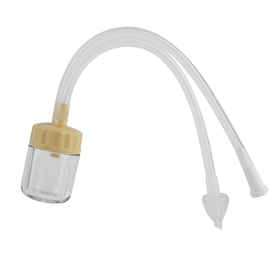 弁護人管理そこからSwiftgood 赤ちゃん用安全鼻クリーナー掃除機鼻粘液鼻水吸引器吸入