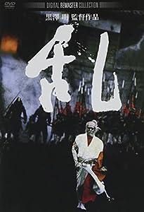乱(1985)