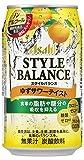 スタイルバランス ゆずサワーテイスト 350ml ×24缶