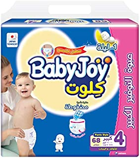 Babyjoy Cullotte Pants Diaper, Giant Pack Large Size 4, Count 68, 10 - 18 KG