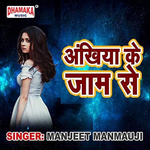 Manjeet Manmauji