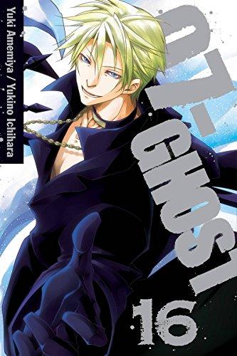 07-Ghost Volume 16