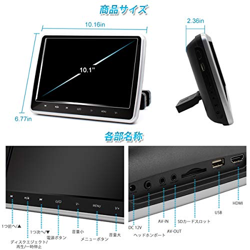 URVOLAXヘッドレストモニター10.1インチ大画面HDMI対応スロットイン式高画質車載用DVDプレーヤーレジューム機能CPRM対応マルチメディア対応可能スピーカー内蔵車載モニター後部座席用DVD内蔵モニターIPS液晶モニタータッチボタン操作リージョンフリーリアモニター取付簡単軽薄設計シガーアダプター付き日本語説明書付属一年保証期間