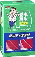 SOFT99 ( ソフト99 ) 愛車再生DIY 艶ボディ復活剤 00600