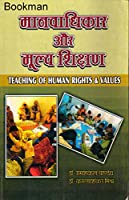 Teaching Of Human Right And Values