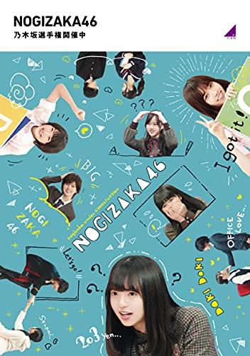 【Amazon.co.jp限定】乃木坂選手権開催中 (Blu-ray) (オリジナルスリーブケース付)