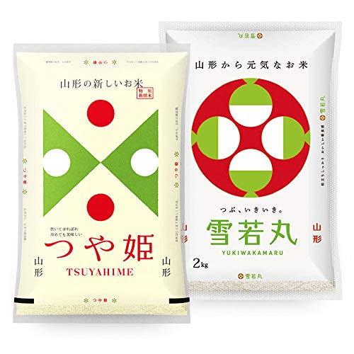 【玄米】 つや姫・雪若丸 各2kg (計4kg) 食べ比べセット 新米 令和2年 山形県産