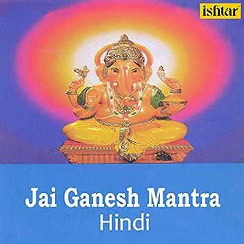 Jai Ganesh Mantra - Hindi