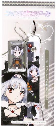 Doll Fantasista Xiaoming propre avec sangle (japon importation)