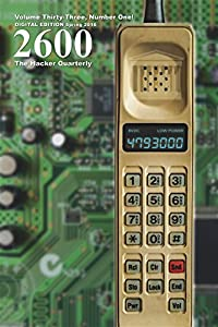 2600 Magazine 4巻 表紙画像