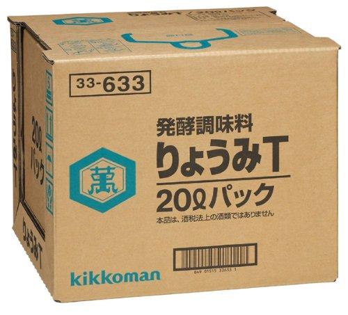 キッコーマン食品 キッコーマン りょうみT 20L [6331]