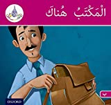 The Arabic Club Readers: Pink Band B: The office is there...
