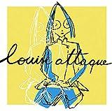 Songtexte von Louise Attaque - À plus tard crocodile