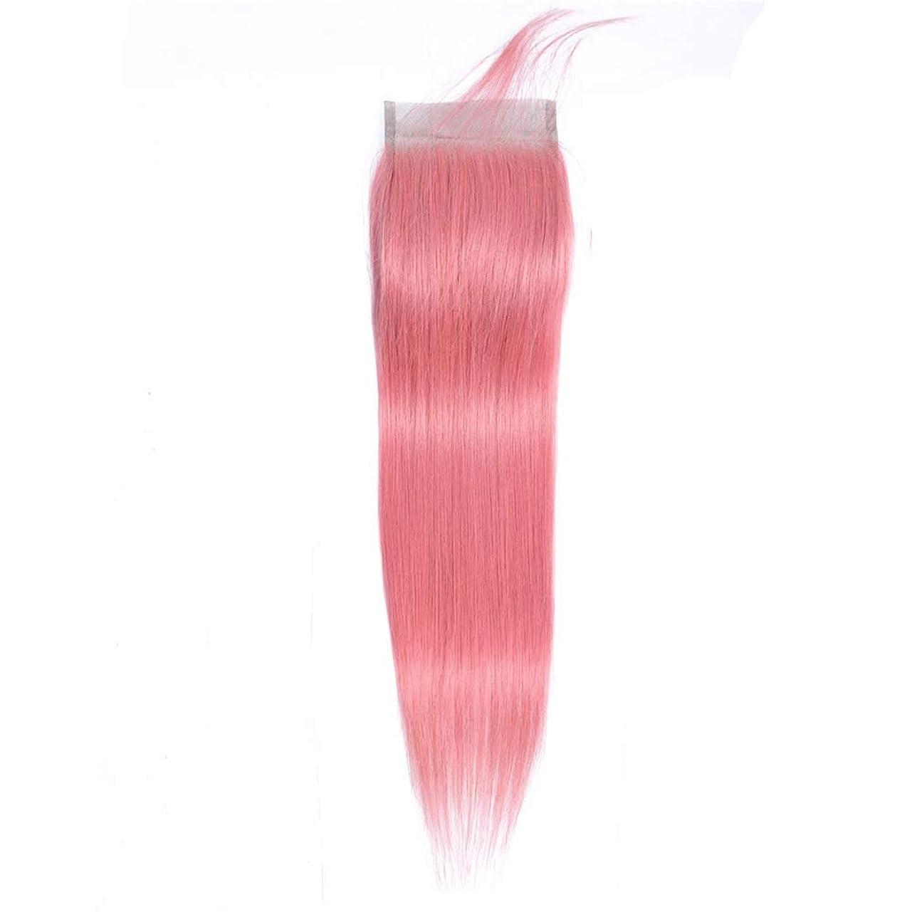 バングかなり包囲HOHYLLYA レースの閉鎖無料パート4 * 4レースの正面閉鎖(10インチ-16インチ)ファッションウィッグとピンクの100%人毛ブラジルストレートヘア (Color : ピンク, サイズ : 12 inch)